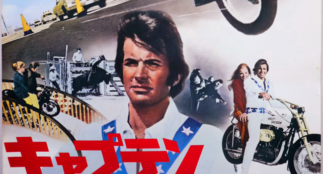 EvelKnievel_B2_Japan-1